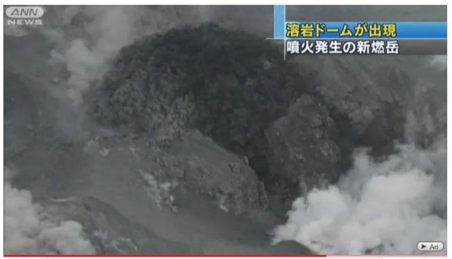 The new lava dome inside Kirishima's crater on 29 Jan (ANN news)
