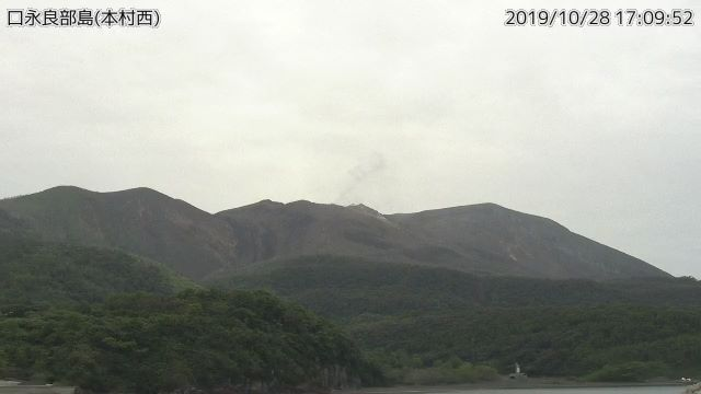 Kuchinoerabu-jima volcano this morning (image: JMA webcam)