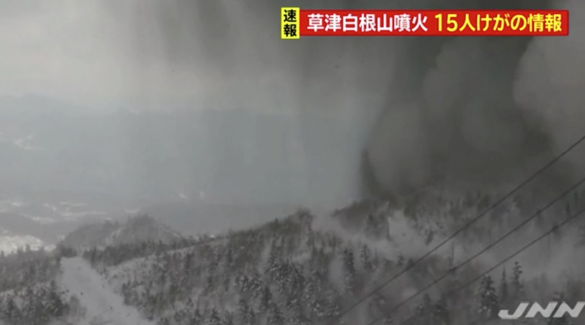 Eruption of Kusatsu-Shirane yesterday (JNN)
