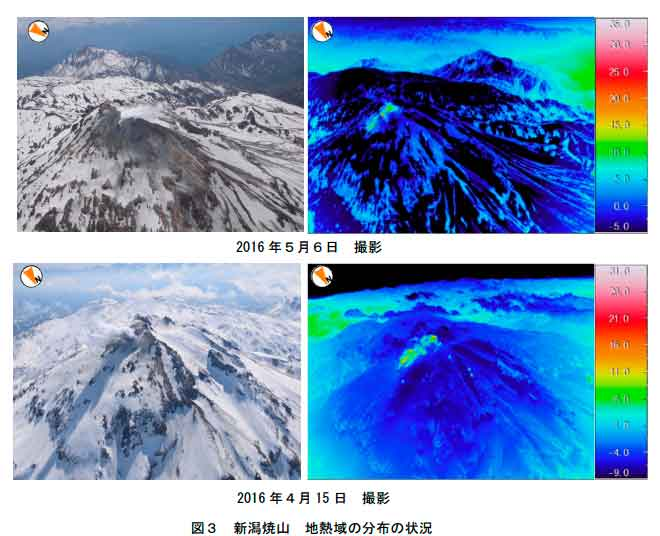 Visual and thermal images of Niigata Yake-Yama on 6 May (t) compared to 15 April (b) (JMA)