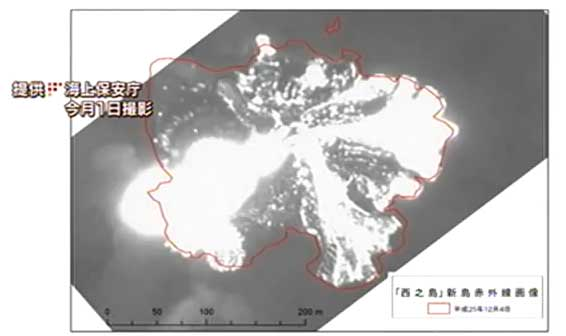 Thermal image showing the active lava flows on the new island at Nishino-Shima