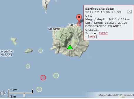 Location of recent quakes near Nisyros Island, Greece