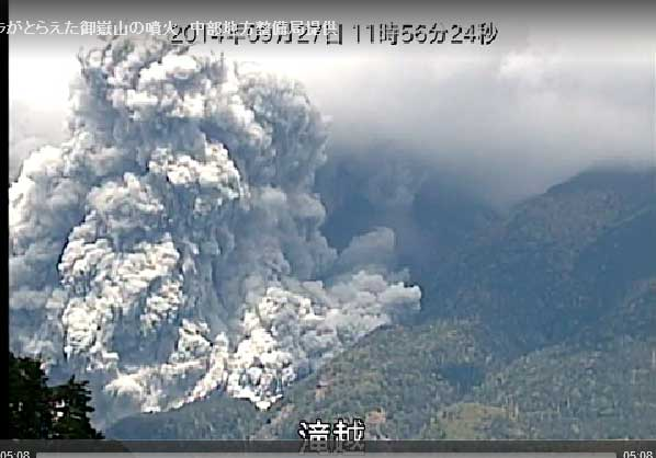 Pyroclastic flow during Ontake volcano's eruption today (Asahi.com)