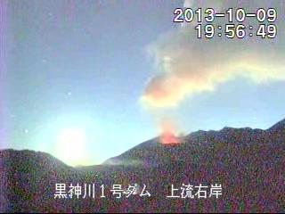 Showa crater of Sakurajima with glow from strombolian activity this evening