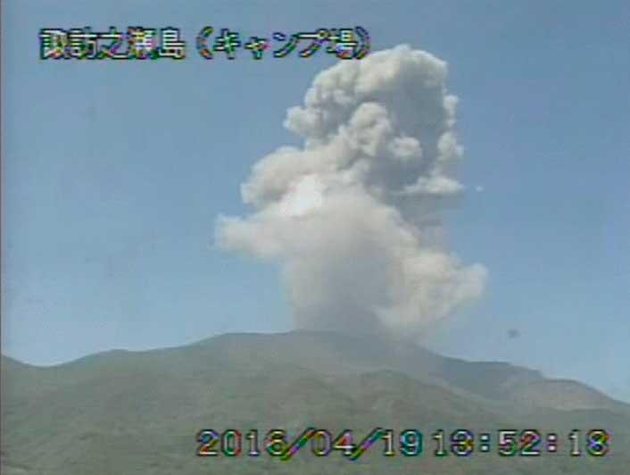 Ash plume from an eruption at Suwanose-jima volcano yesterday (image: JMA webcam)
