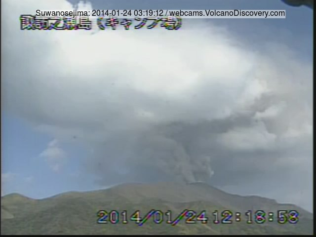 Ash emission from Suwanose-Jima volcano this morning