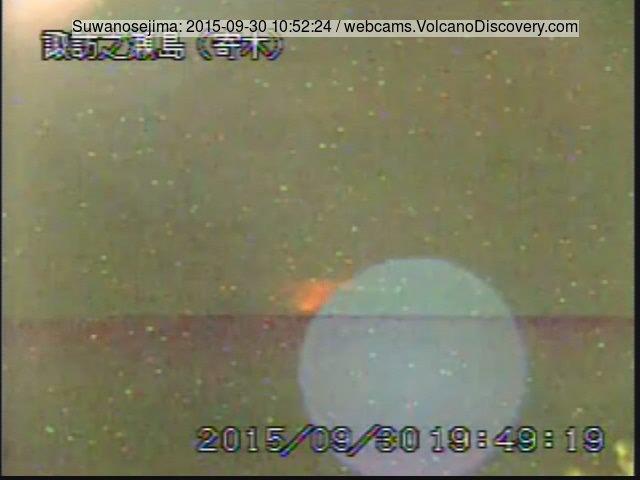 Glow from strombolian activity at Suwanose-jima volcano (JMA webcam on Toshima)